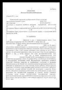 По данным статистики на начало 2018 года в России насчитывалось 12,1 млн.
